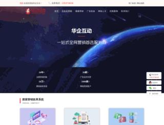 mvidc.cn screenshot