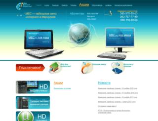 mvs.net.ua screenshot