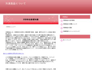 mvtravelers.com screenshot