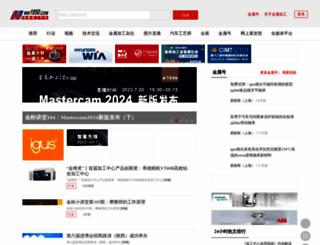 mw1950.com screenshot