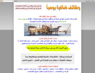 mwazefa.blogspot.com screenshot