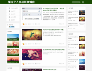 mwxk.com screenshot