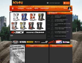 mx4u.ru screenshot