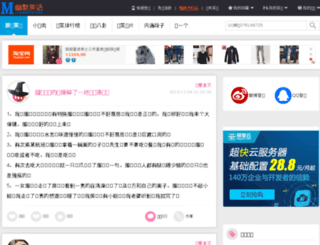 mxiaohua.com screenshot