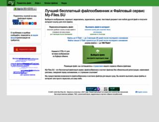 my-files.ru screenshot