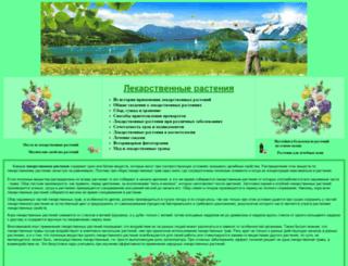 my-papa.ru screenshot