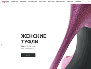 my-vip-moda.ru screenshot