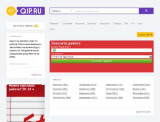 my.5ballov.ru screenshot