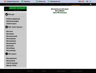 my.dtkt.ua screenshot