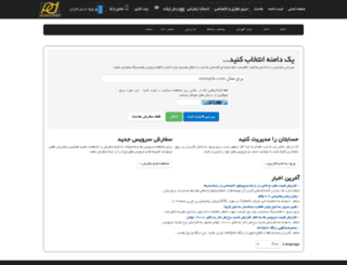 my.pdhost.net screenshot