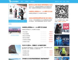 my.soche8.com screenshot
