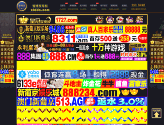 my.trialbux.com screenshot