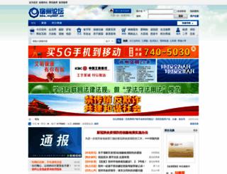 my0557.cn screenshot