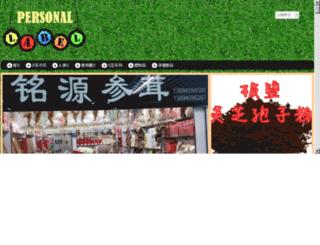 my8585.com screenshot