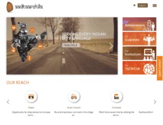 myaadhaarshila.com screenshot