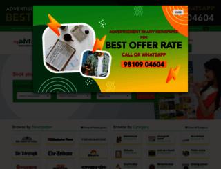 myadvtcorner.com screenshot