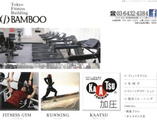 mybamboo.jp screenshot
