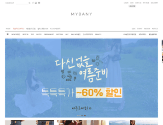 mybany.com screenshot