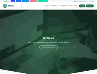 mybio.cc screenshot