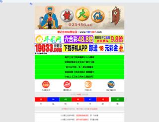 mybitcoinsworld.com screenshot