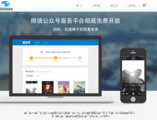 mybitsea.com screenshot
