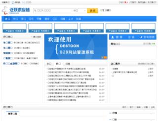 mybpo.com.cn screenshot