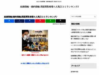 mybyj-pr.jp screenshot