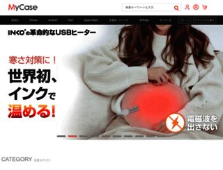mycaseshop.jp screenshot