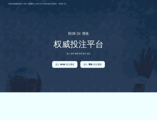 mycimt.cn screenshot