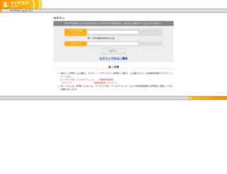 mydesk.canonet.ne.jp screenshot