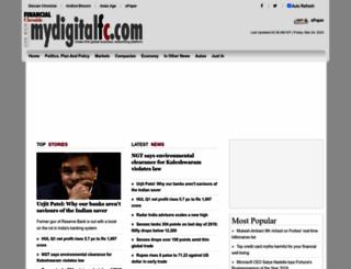mydigitalfc.com screenshot