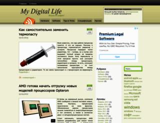 mydigitallife.ru screenshot