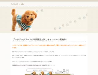 mydogspics.com screenshot