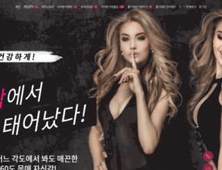 myeongzak.com screenshot