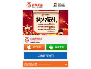myestop.com screenshot