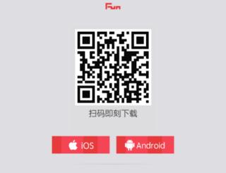 myfunapp.cn screenshot
