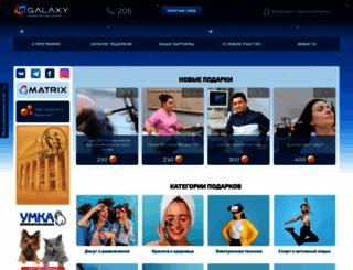 mygalaxy.com.ua screenshot