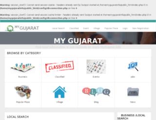 mygujarat.info screenshot