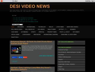myindiavideo.blogspot.com screenshot
