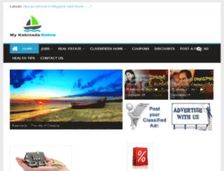 mykakinadaonline.com screenshot