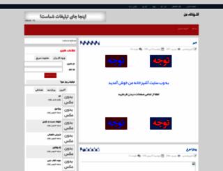 mykitchen.rozblog.com screenshot