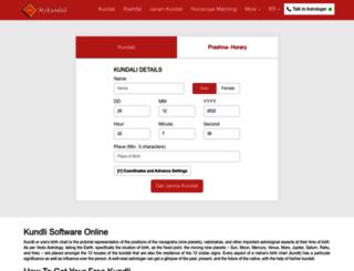 mykundali.com screenshot