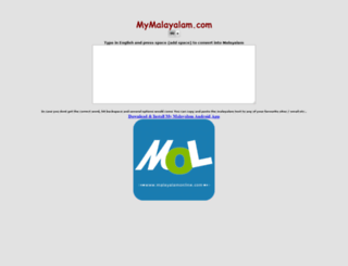 mymalayalam.com screenshot