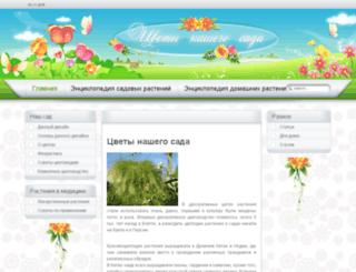 mymitroshki.ru screenshot