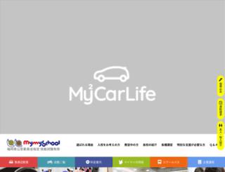 mymy.co.jp screenshot