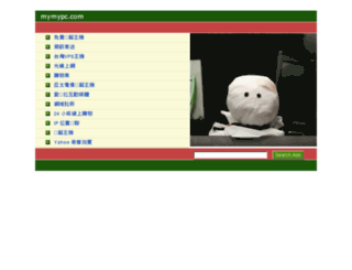 mymypc.com screenshot