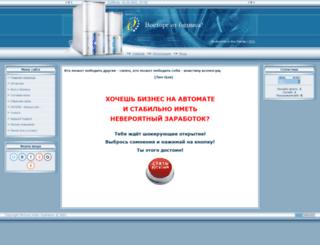 mynpn.my1.ru screenshot