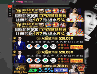 myownentourage.com screenshot