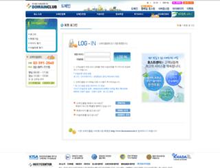 mypage.domainclub.kr screenshot