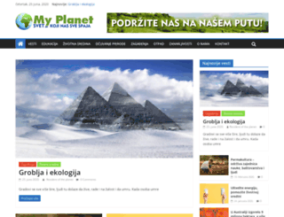 myplanet.rs screenshot